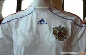 La nueva camiseta de vista rusa